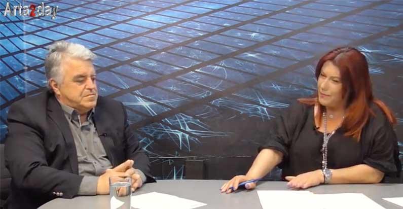 """Συνέντευξη του κ. Δημητρίου στην εκπομπή """"Απόψεις"""" στο arta2day.gr"""