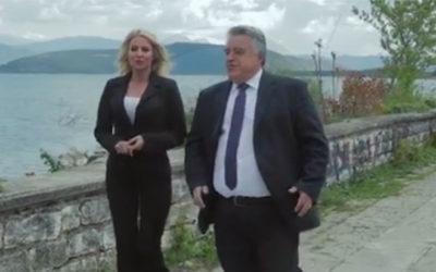 Συνέντευξη του κ. Δημητρίου στο EPIRUSGATE