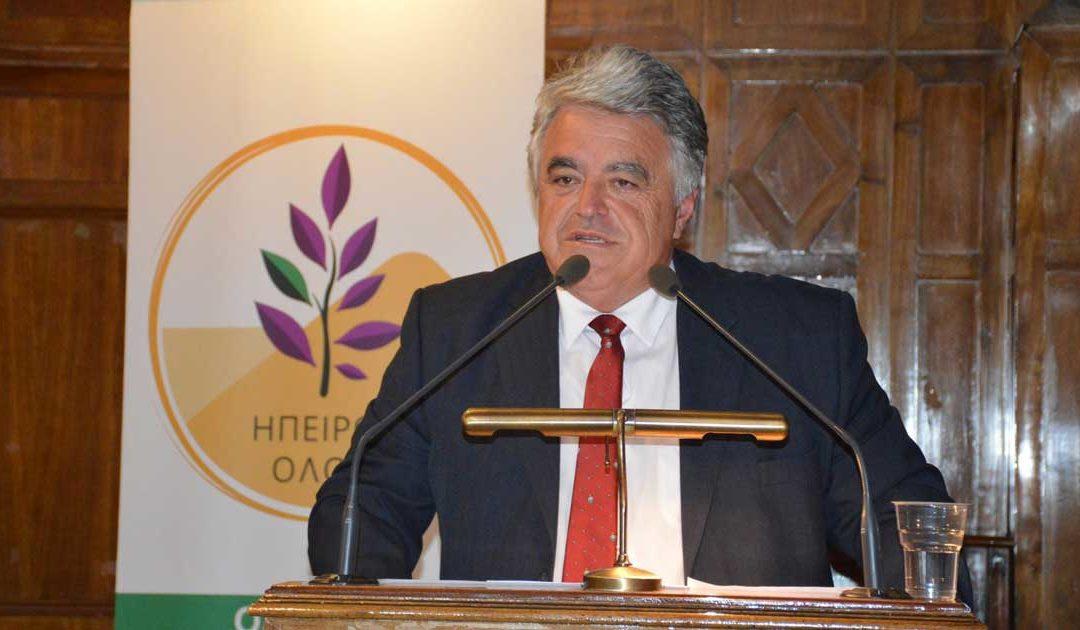 Εκδήλωση Πανηπειρωτικής Συνομοσπονδίας: Κάλεσμα συμμετοχής στις εκλογές, σε όλους τους Ηπειρώτες από τον υποψήφιο Περιφερειάρχη Ηπείρου, Δημήτρη Δημητρίου!